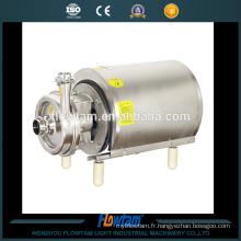Pompe centrifuge à haute pression dans l'industrie de la pharmacie