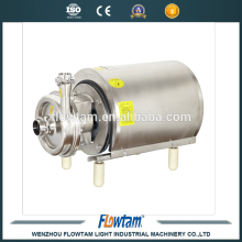 high pressure Sanitary centrifugal pump in pharmacy industry