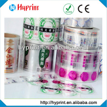 Pressure Sensitive Self-adhesive roll label