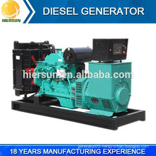 High performance 50HZ/60HZ 200kw 250kva generator prices wholesale