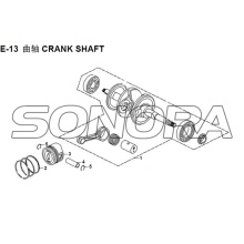 E-13 CRANK SHAFT XS150T-8 CROX Para SYM Spare Part Top Quality