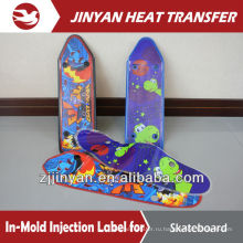 Skateboard In-Mold Injection Label