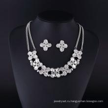 Четыре листа мода rhinestone и Кристалл Серебряная покрытием ожерелье