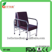 transfusion chair/ infusion chair