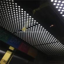 Plafond en métal perforé à trou rond revêtu gris