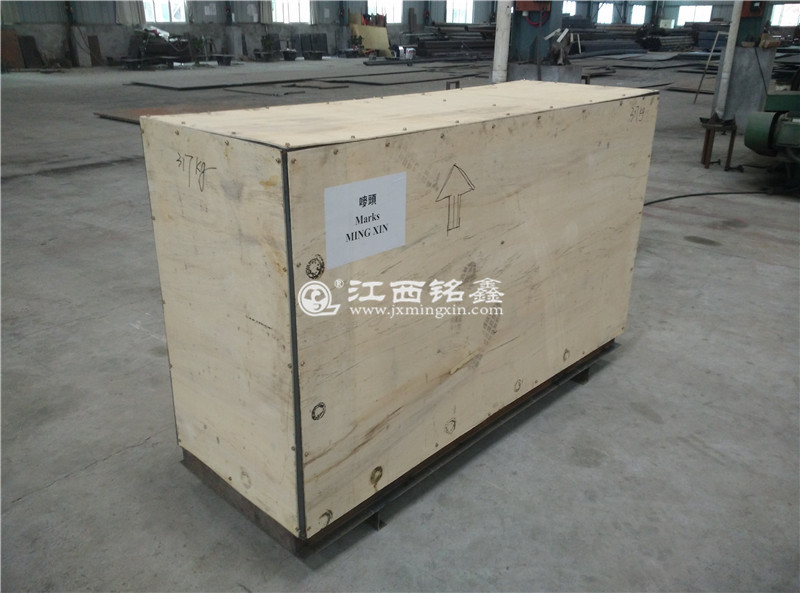 small shaking table packing