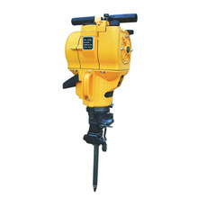 YN27C gasoline rock drill machine/mine drilling machine