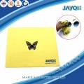 Super Clean Glasses Microfiber Lens Cleaning Cloth