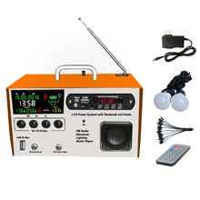 10w Mini LCD solar radio lighting kits