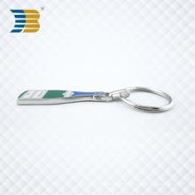 Cheap Wholesale Silver Hard Enamel Custom Bottle Shape Metal Keychain