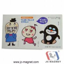 Etiqueta do refrigerador (JM08-1)