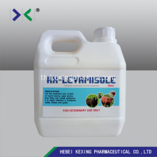 Levamisole 3% และ Oxyclozanide 6% Suspension