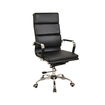 Eames Style Black Leather Office Chair, Metal Base