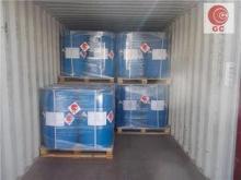 Ethyl Acrylate 140-88-5 Acrylic Acid Ethyl Ester For Adhesi