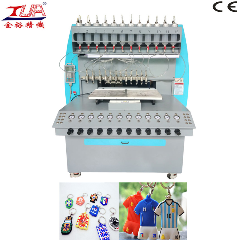 World Cup PVC gummi nyckelringar Dispensing Machine