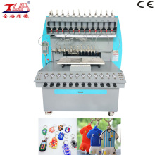 Piala Dunia PVC Rubber Keychains Dispensing Machine