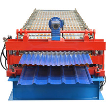 Double Layer Corrugated Trapezoidal Roof Tile Machine