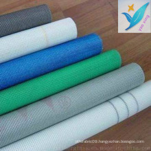 5mm*5mm 120G/M2 Wall Glass Fiber Mesh