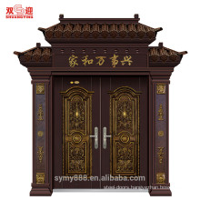 Classic style roman pillar craft steel door design
