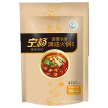 Pflanzenöl Hot Pot Seasoning