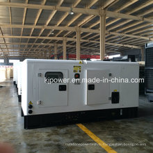 Générateur diesel silencieux avec moteur Cummins (25kVA-250kVA)