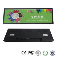 Monitor LCD ultra largo de 28,8 polegadas com entrada de HDMI DVI VGA