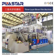 Three layers Co-extrusion Blown Film Machine 1500mm