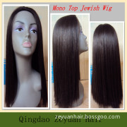 Jewish Wig Straight Virgin Remy Human Hair Wig Silk Top Wig (ZY9101HH)