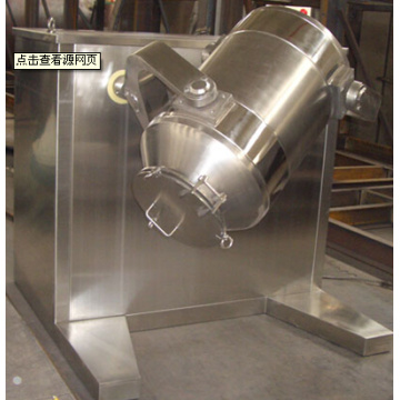 SYH Series Mixer Equipment for Powder