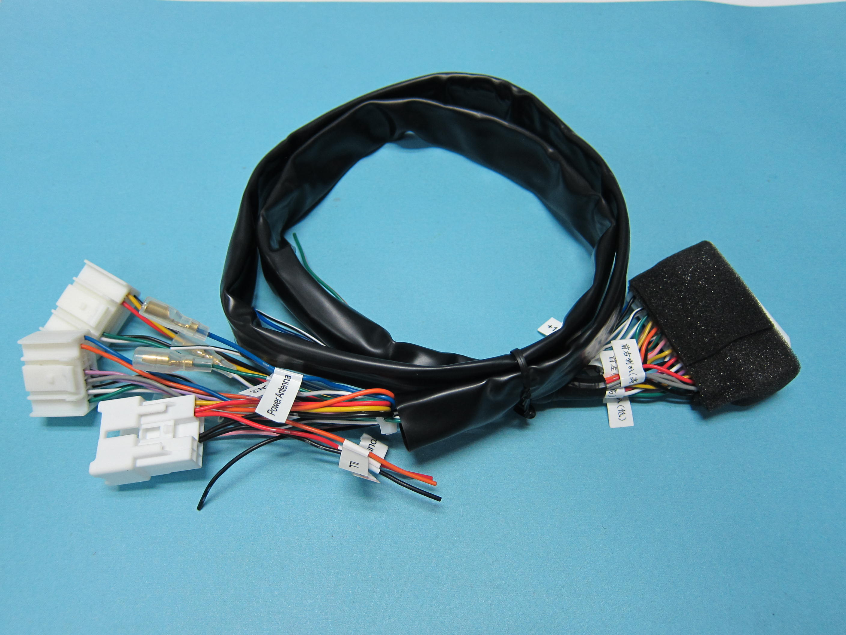 Flexible Cable for Drives