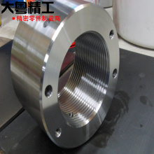 Hard turning stainless steel panty with thread components
