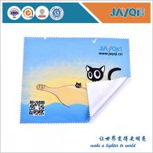 4c Printing Micro Fiber Lens Cleaning Cloth