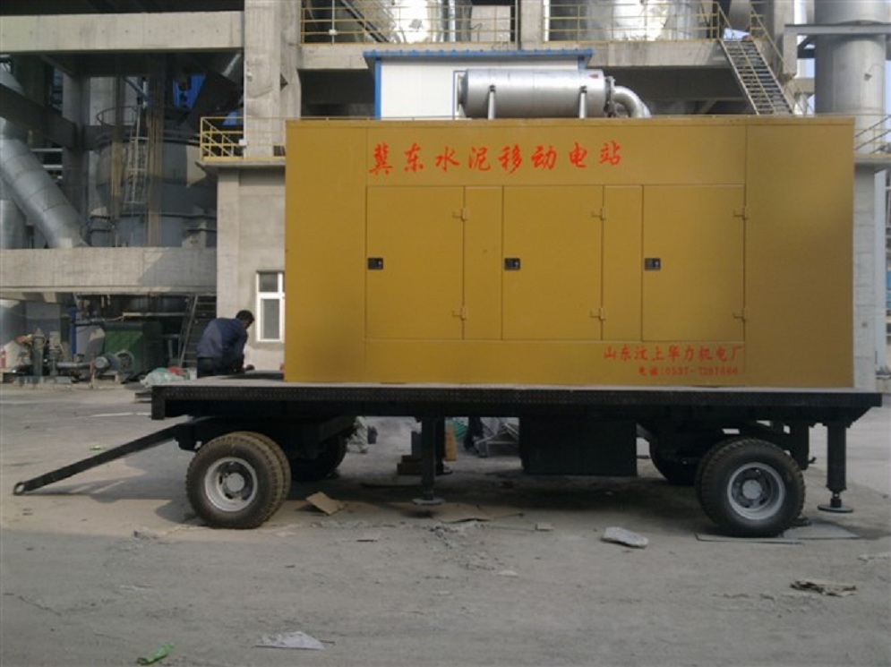 emergency genset