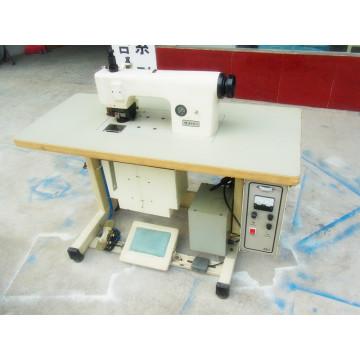 Ultrasonic seamless underwear edge cutting machine