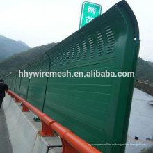 valla de barrera a prueba de ruido de metal valla de barrera de sonido de carretera