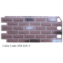 Вставка с имитацией кирпичной стены (1) (VD100101)
