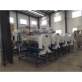 Grass Seed Coating Machine