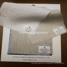 High quality stock service yarn dyed 100% linen fabric shirting fabrics
