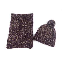 Mens Unisex Winter Warm Customerized Schal Beanie Set Kabel gestrickte Schal (SK164S)