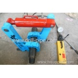 Hydraulic Break Out Tong
