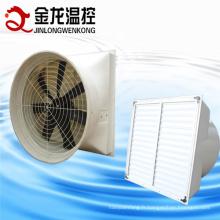 Ventilateur conique en fibre de verre pour volaille et serre