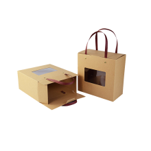 Kraft Paper Drawstring Handle Flat Folding Gift Box