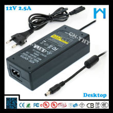 30w ac dc adapter ac dc adapter for credit card terminal switching mode power supply