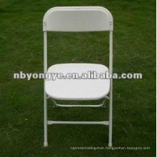Party Plastic Folding Chair