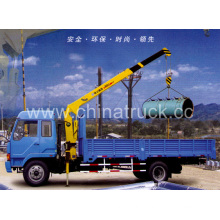 XCMG 8 Ton Truck Mounted Crane Truck