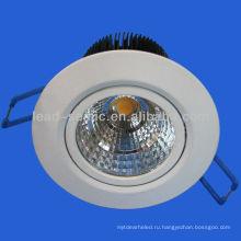 10w / 20w / 30w cob led downlight белый / никель 3/4/6/8 дюйма