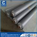 2.05m Width Smooth PVC Waterproof Membrane