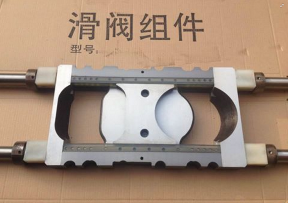 concrete pump spare parts gate valve