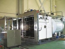 Gelo do vácuo secador para desidratação de alimentos para congelamento de alta qualidade de produto seco