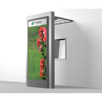 ATP-16 Semi-open ATM Cabin